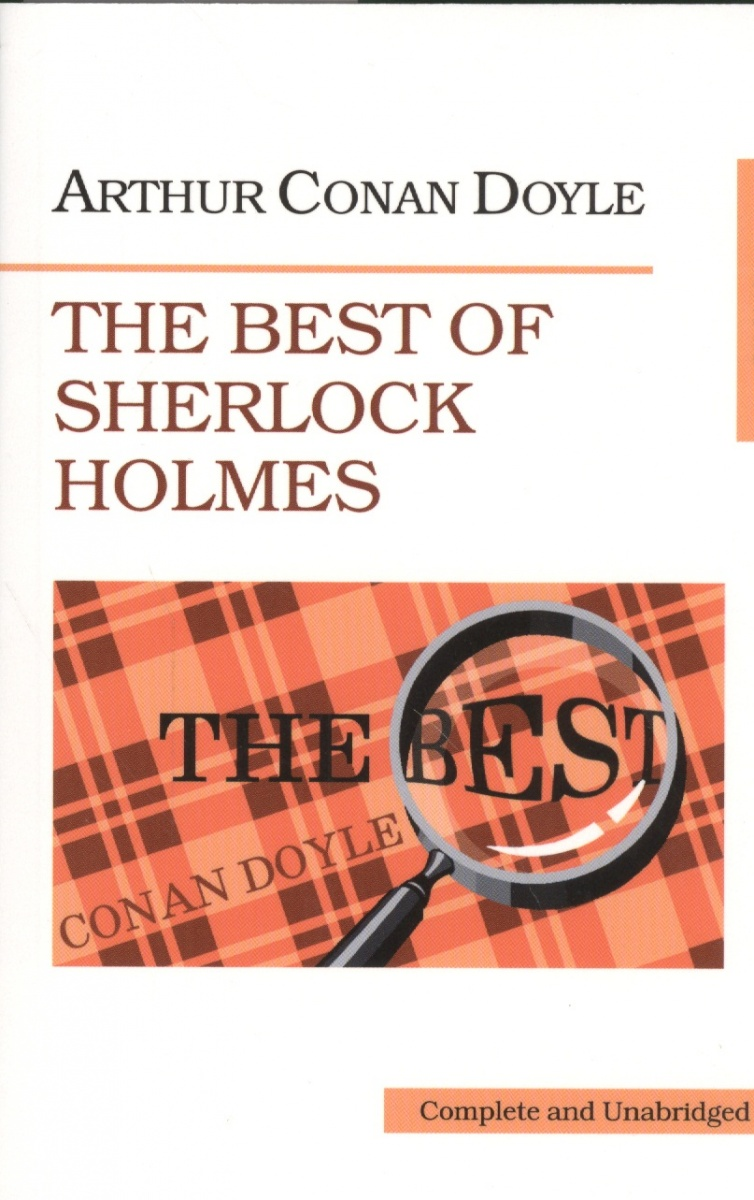 Doyle A. The Best of Sherlock Holmes. Лучшие рассказы о Шерлоке Холмсе doyle a c the valley of fear and the case book of sherlock holmes книга на английском языке