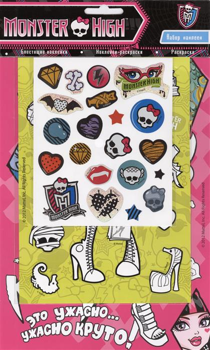 Monster High: блестящие наклейки, наклейки-раскраски, раскраска росмэн наклейки и раскраски в коробке monster high