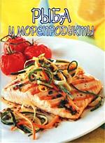 Рыба и морепродукты морепродукты рыба