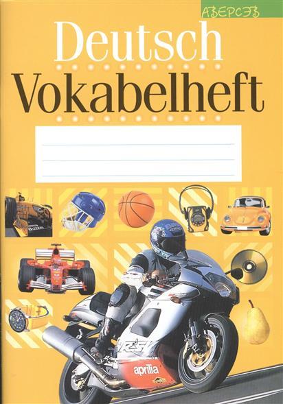 Дембовский Д. (ред.) Deutsch Vokabelheft. Учебное пособие. 8-е издание burger e optimal a2 lehrerhandbuch lehrwerk fur deutsch als fremdsprache cd rом