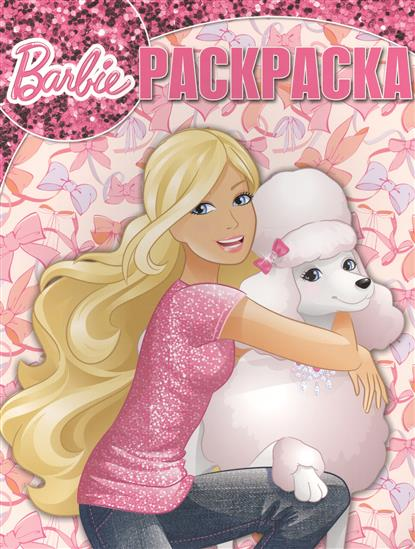 "Баталина В. (ред.) Волшебная раскраска ""Барби"""