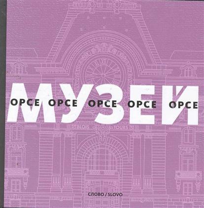 OPCE Mini