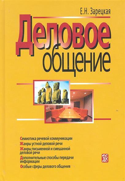 Пикуль В. Океанский патруль. Книга первая: Аскольдовцы (без рамки) (комплект из 2-х книг) валентин пикуль николаевские монте кристо