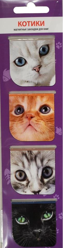 """Магнитные закладки """"Кошки"""", 4 шт"""