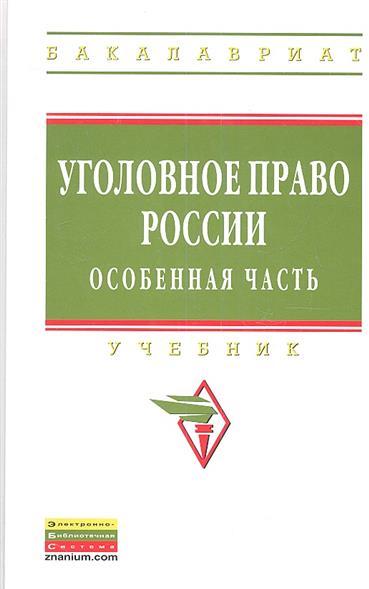 Книга по развитию речи читать