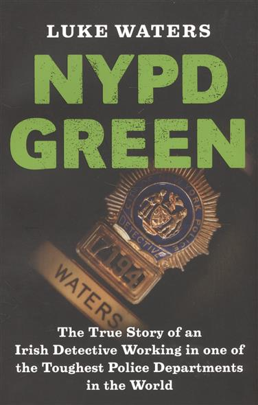 Waters L. NYPD Green arsuxeo ar608s quick drying cycling polyester jersey for men fluorescent green black l