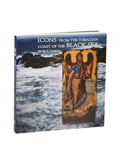 Tourta A. (ред.) Icons from the Thracian Coast of the Black Sea in Bulgaria. / Иконы Черноморского побережья Болгарии weir a the martian a novel