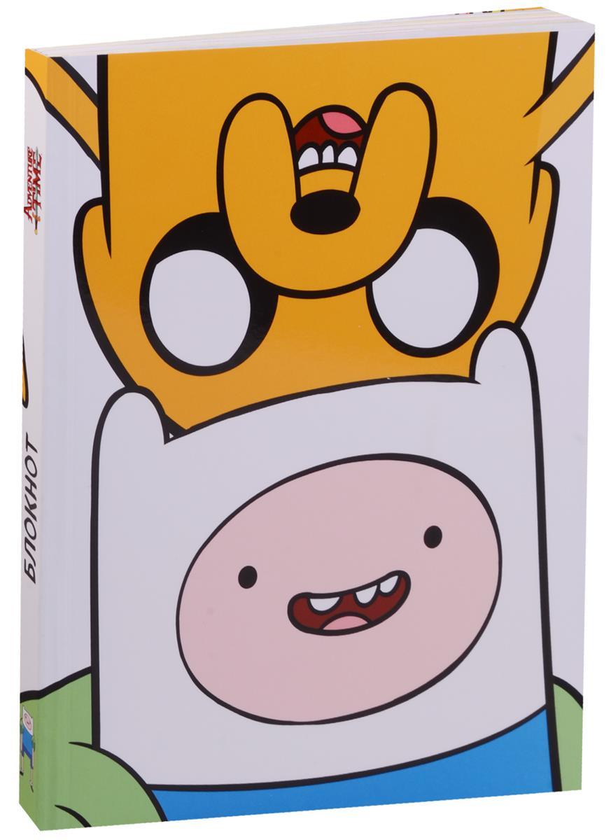 Adventure time Блокнот Джейк и Финн
