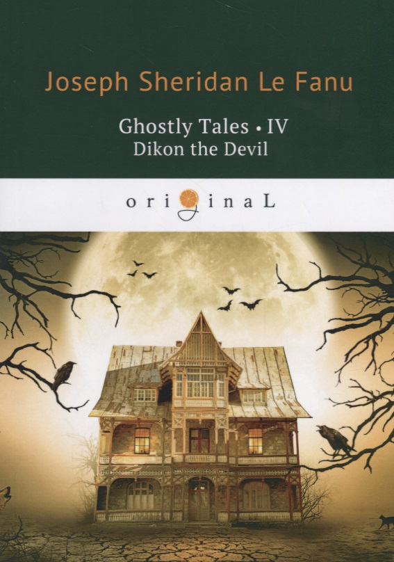 Le Fanu J. Ghostly Tales IV. Dikon the Devil цена