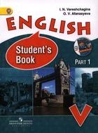 Английский язык. English. Student`s Book. V класс. Учебник для общеобразовательных организаций и школ с углубленным изучением английского языка с приложением на электронном носителе. В 2-х частях (комплект из 2-х книг в упаковке + CD)