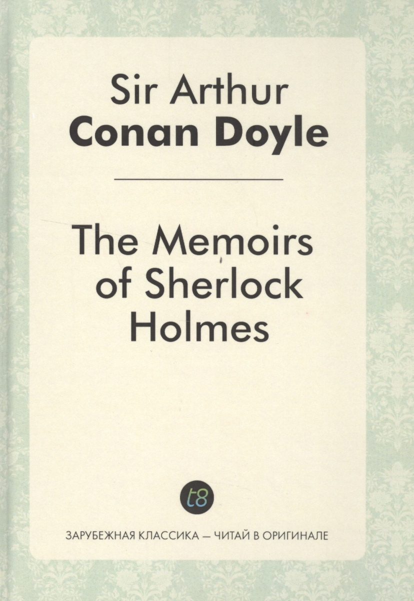 Doyle A. The Memories of Sherlock Holmes. Детектив на английском языке тетрадь на скрепке printio i want to write you a song one direction mitam