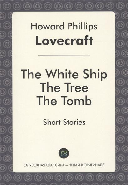 Lovecraft H. The White Ship The Tree The Tomb. Short Stories h p lovecraft the dreams in the witch house
