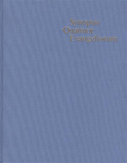 Свод четырех Евангелий на греческом языке / Synopsis Quattuor Evangeliorum