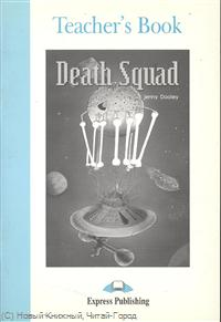 Dooley J. Death Squad. Teacher`s Book