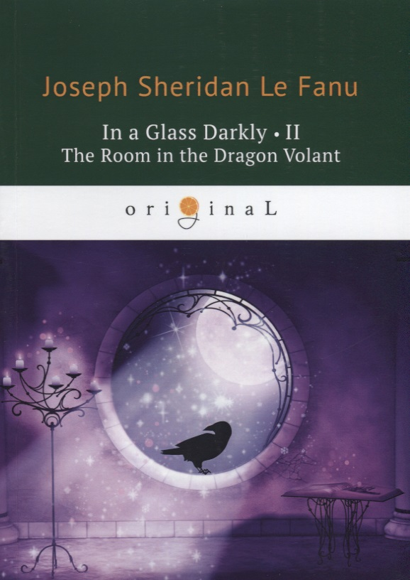 Le Fanu J. In a Glass Darkly II. The Room in the Dragon Volant modern simple style wall lamp white glass indoor for bedside pathway dining bedroom living room