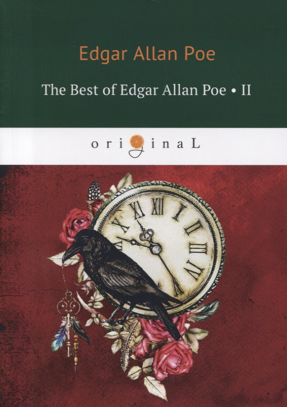 Poe E. The Best of Edgar Allan Poe. Volume II edgar allan poe the best of edgar allan poe volume 4