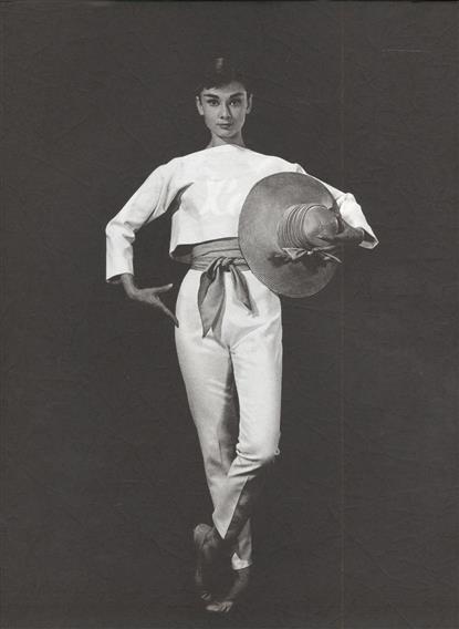 Одри Хепберн. Секреты стиля. Предисловие GIVENCHY