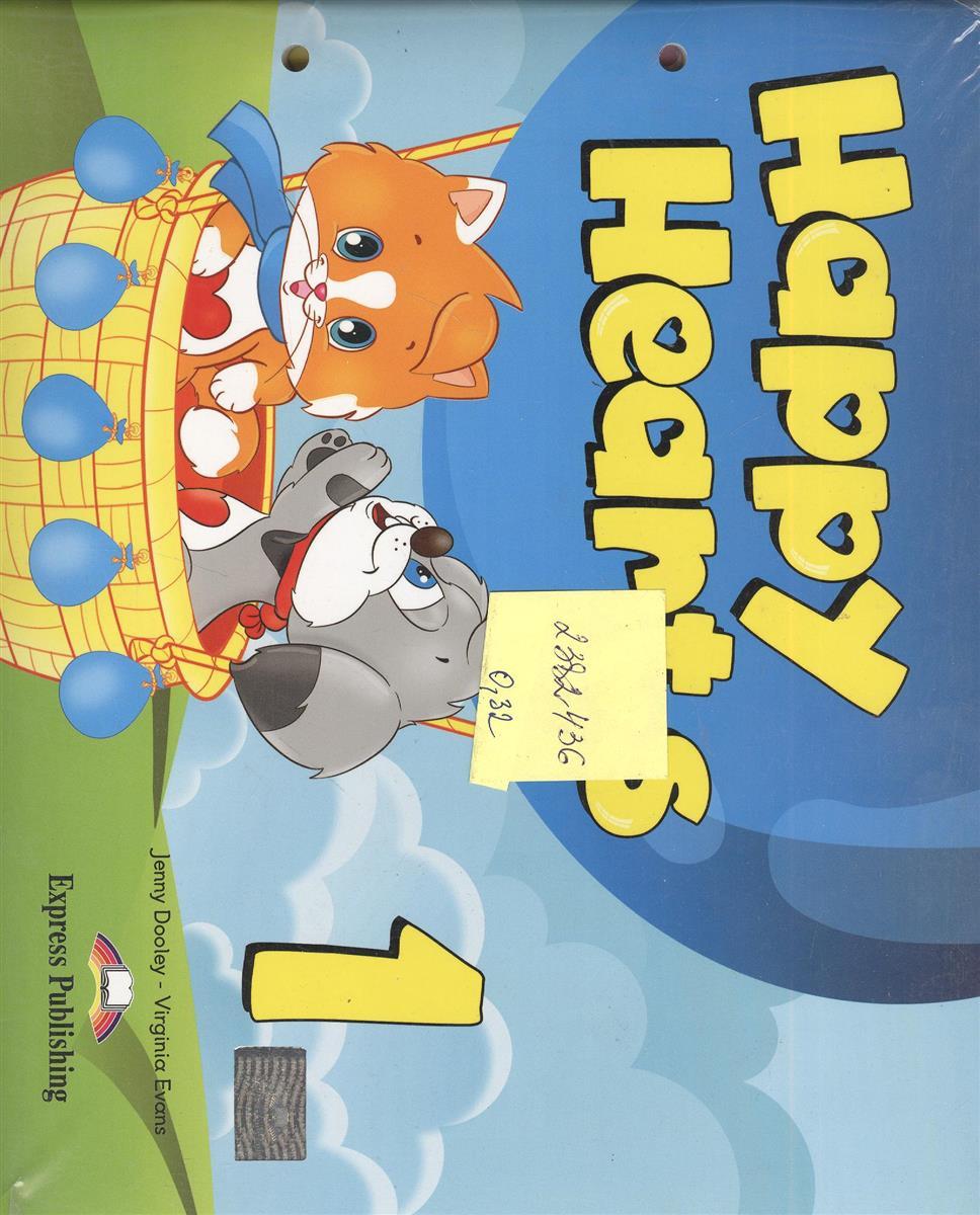Dooley J., Evans V. Happy Hearts 1. Pupil's Book. Учебник (для детей 4-5 лет) с вкладышем evans v dooley j happy hearts starter teacher s book