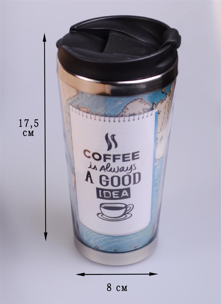 Термостакан Coffee на карте мира (350мл)