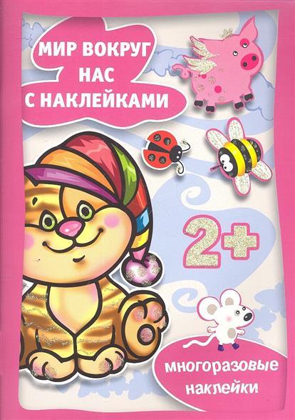 Савушкин С. (ред.) Наряжаемся савушкин с ред это могут наши ручки