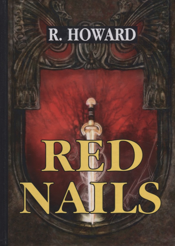 Howard R. Red Nails (Книга на английском языке) haggard h r swallow ласточка на английском языке isbn 978 5 521 07737 3