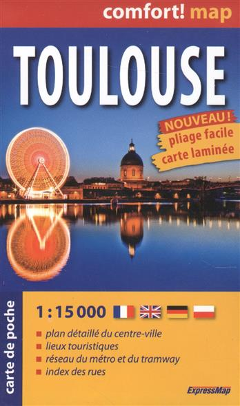 Toulouse. Ламинированная карта-покет
