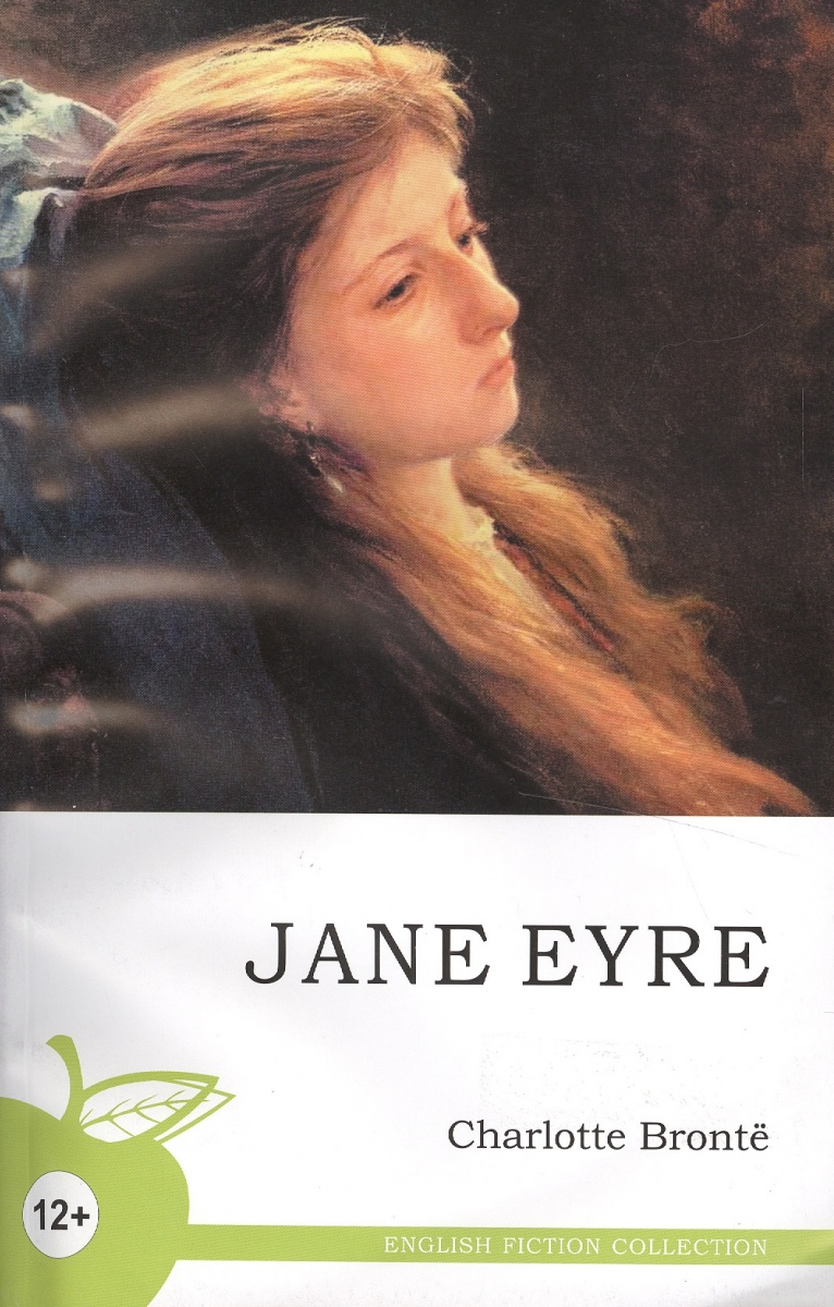 Бронте Ш. Jane Eyre / Джейн Эйр jane eyre diy