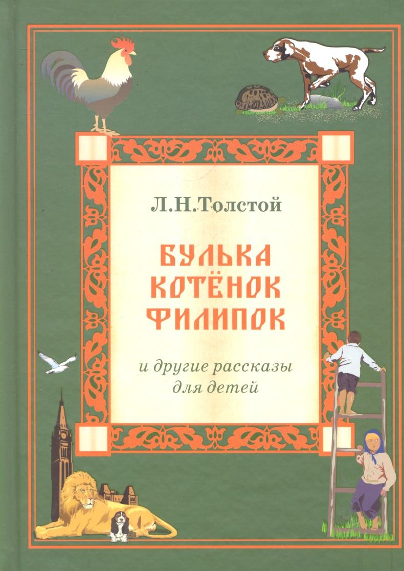 Тысячелетнее царство русского юродства (неклассически-научная монография)