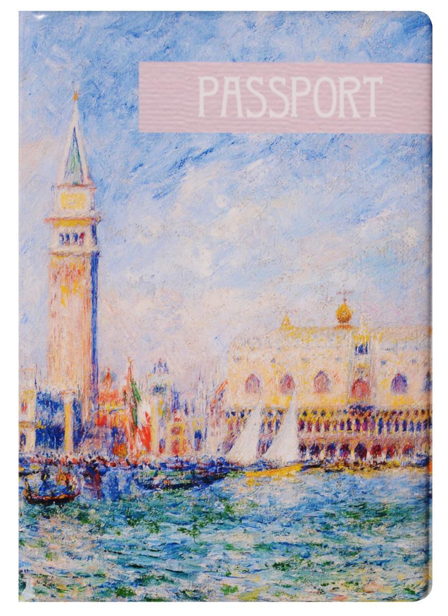Обложка для паспорта Пьер Огюст Ренуар Дворец Дожей в Венеции (ПВХ бокс)