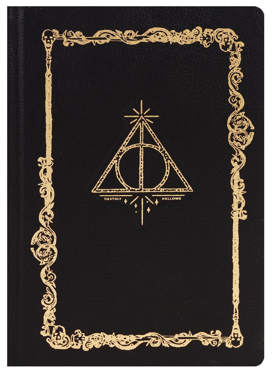 Гарри Поттер Блокнот Дары смерти