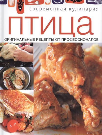 Рецепты блюд с оригинальными продуктами