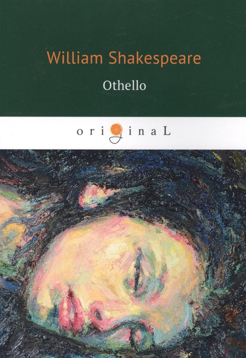 Shakespeare W. Othello shakespeare w the merchant of venice книга для чтения