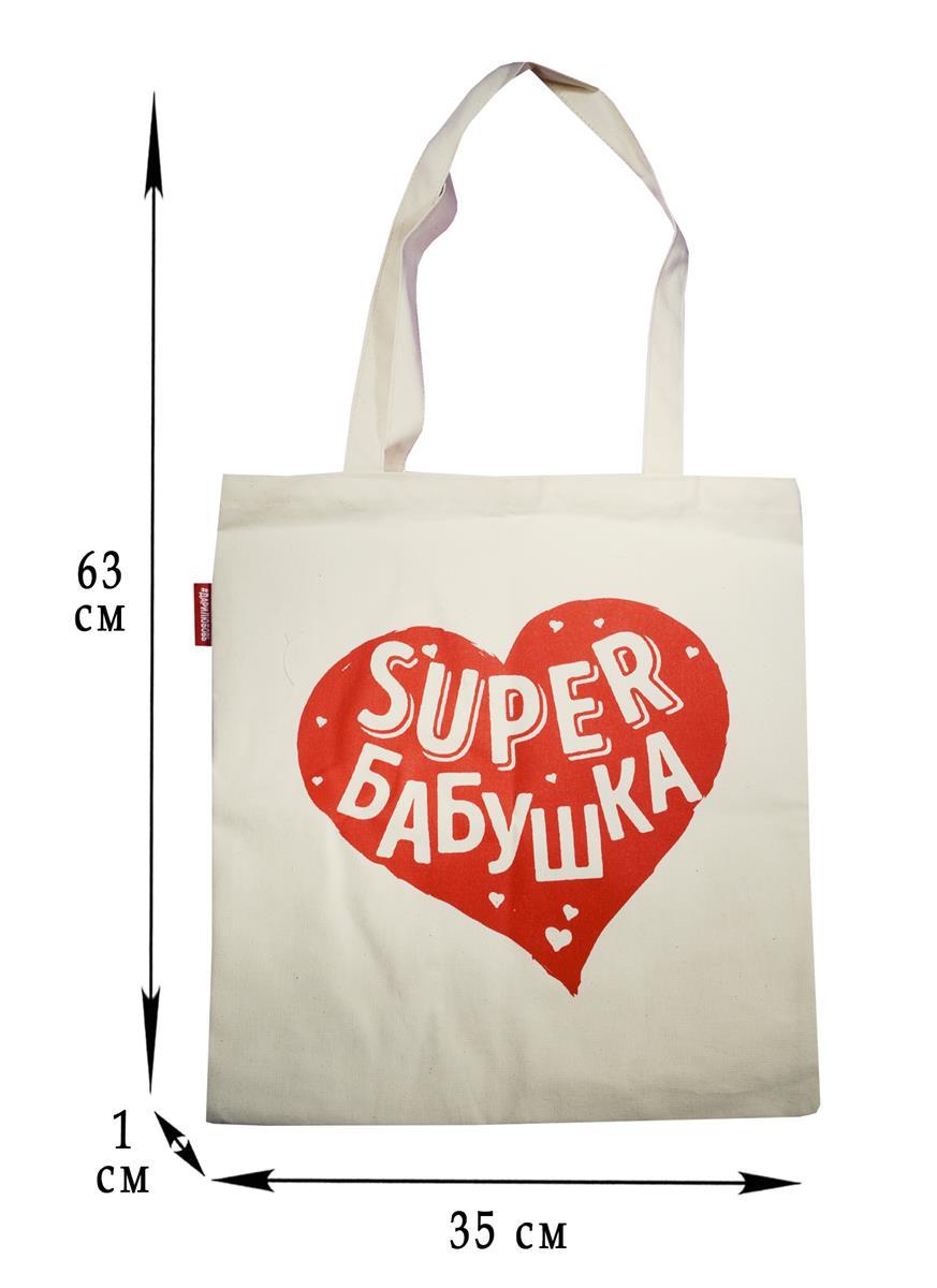 Сумка #дарилюбовь. Супер(SUPER) Бабушка (сердце)