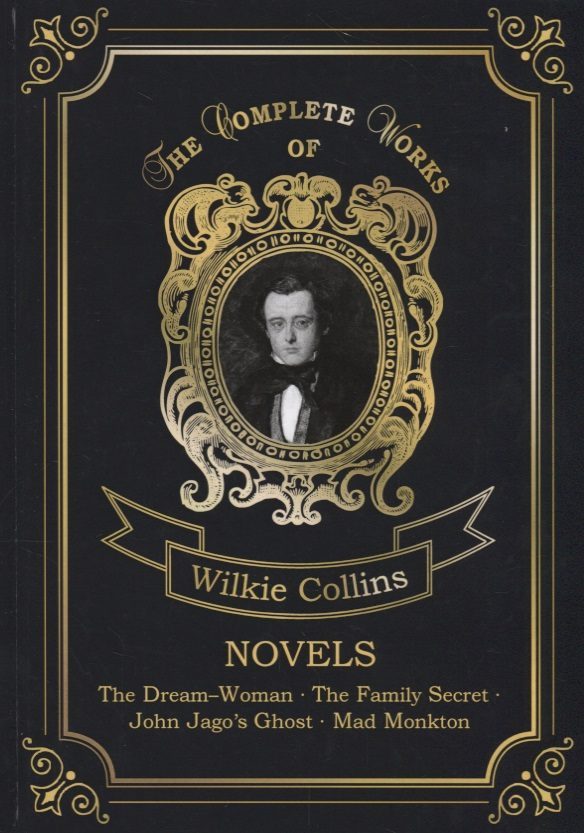 Collins W. Novels. The Dream-Woman. The Family Secret. John Jago's Ghost. Mad Monkton collins essential chinese dictionary