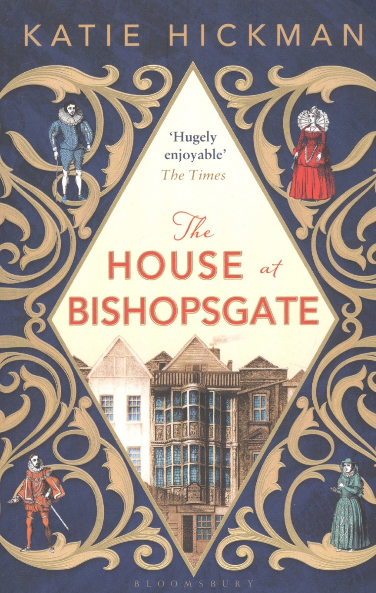 Hickman K. The House at Bishopsgate the mysterious affair at castaway house