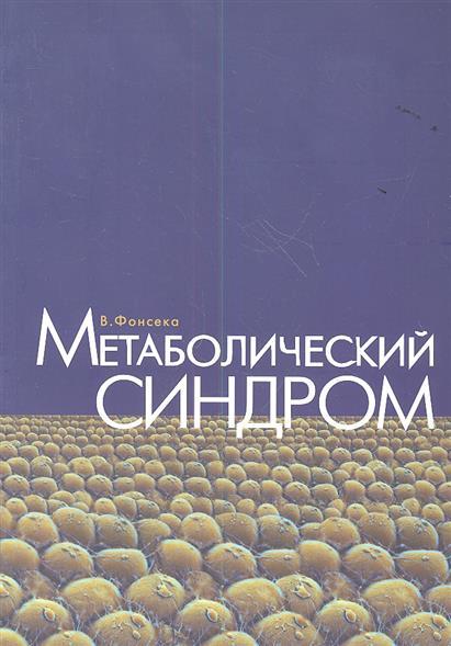 Самаров С. Боевая стая стая