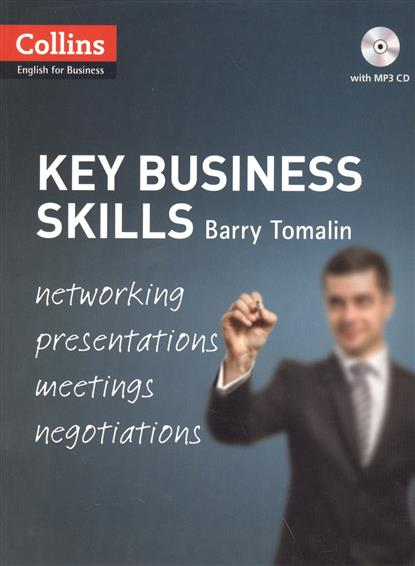 Tomalin B. Key Business Skills (Paperback and CD)