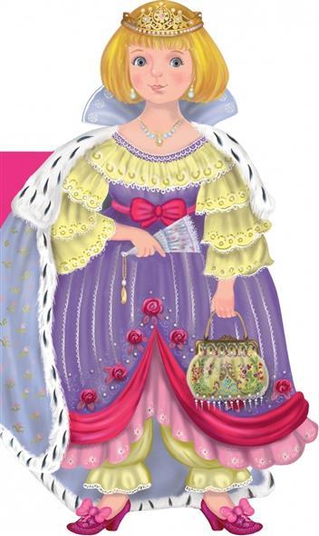 Прекрасная принцесса