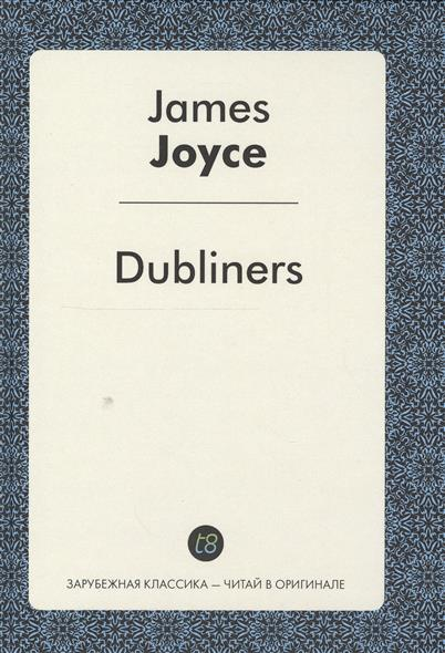 Dubliners. A Short Stories in English = Дублинцы. Сборник на английском языке