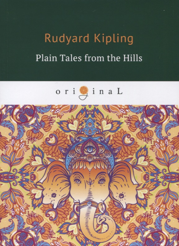 Kipling R. Plain Tales from the Hills монитор asus vp278h
