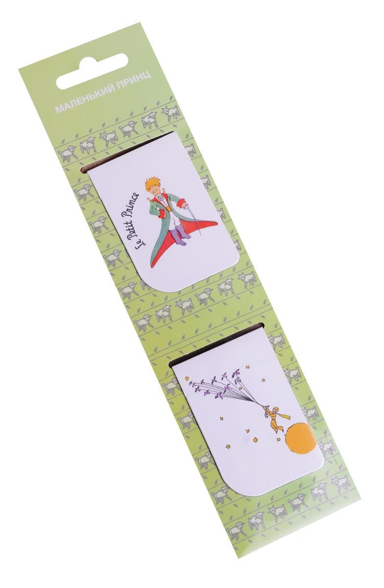 Магнитные закладки Маленький принц (Салатовый) (2 шт)