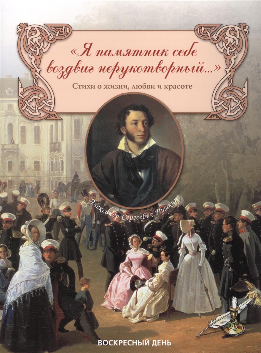 dbe3bf124f0f Пушкин А.