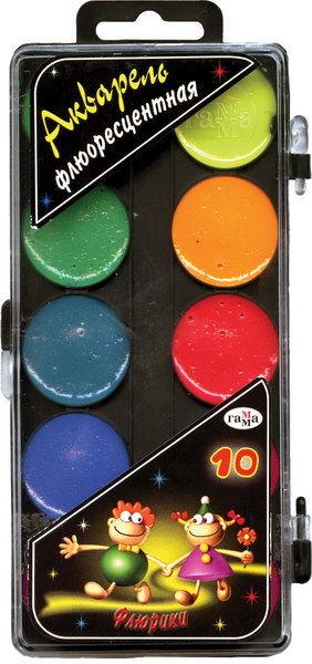 Краски акварельные 10цв