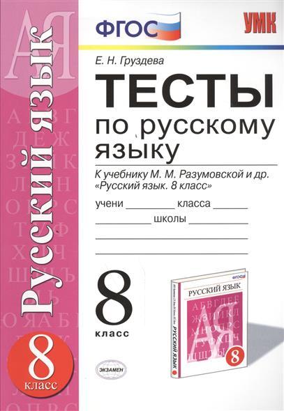Читать русскую народную сказку о золотом петушке