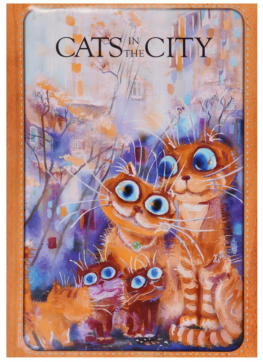 Блокнот Cats in the City (Дружная семья)