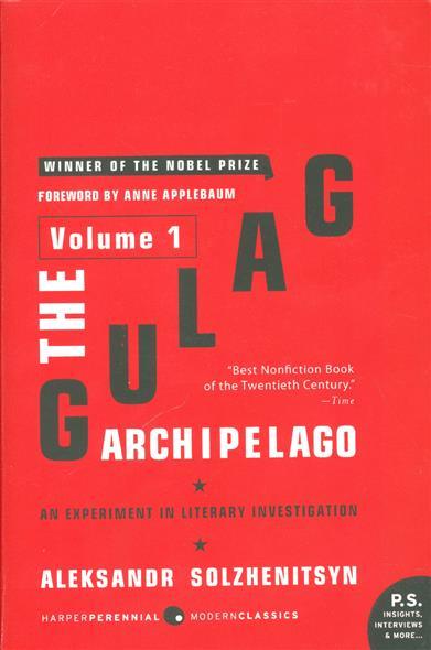 Solzhenitsyn A. The Gulag Archipelago. Volume 1 bumf volume 1