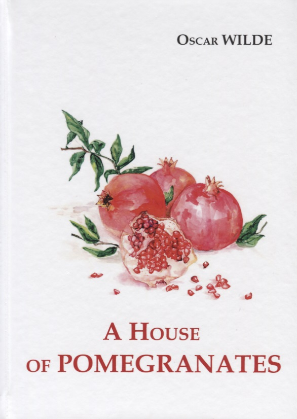 Wilde O. A House of Pomegranates wilde lake