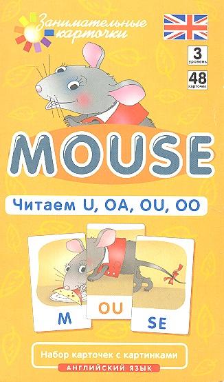 Клементьева Т. Mouse клементьева т кот в мешке английский язык предлоги места и движения