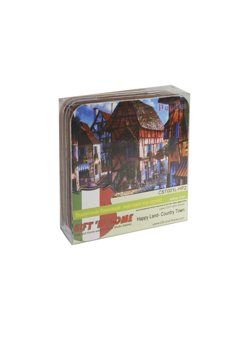Набор подставок под кружку Счастливая Страна - Городок (4 шт) (CST001L-HP2) (10х10, пробка) Gift'n'Home (Виктори)