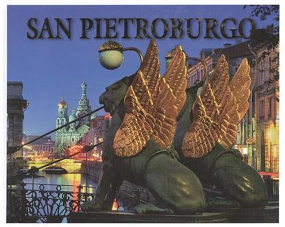 Albedil M. San Pietroburgo. La storia e l`architettura. Санкт-Петербург. История и архитектура. Альбом (на итальянском языке)